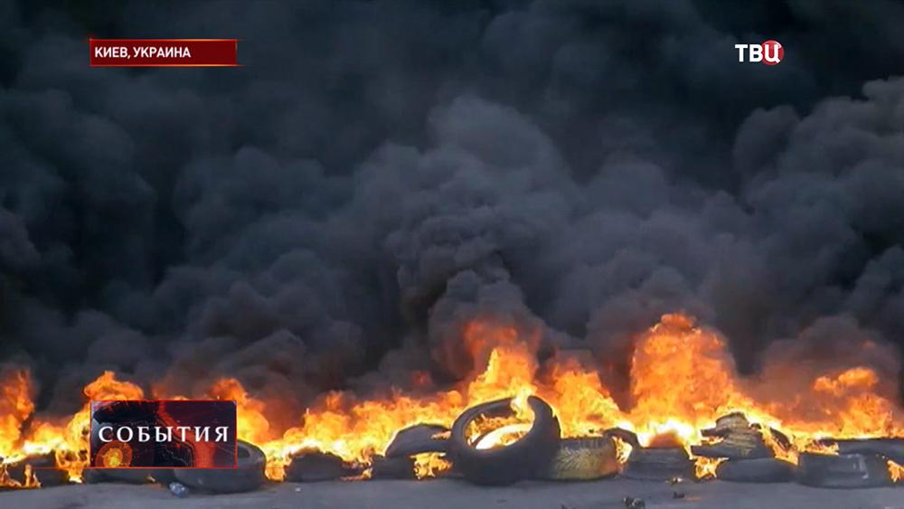 Горящие покрышки в Киеве