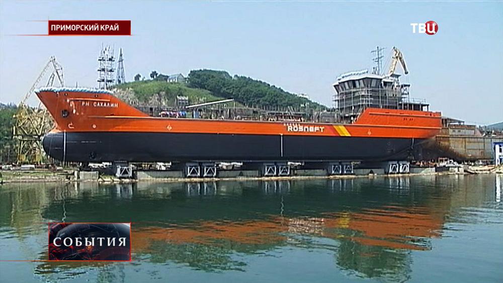"""Спуск на воду танкера """"Сахалин"""""""