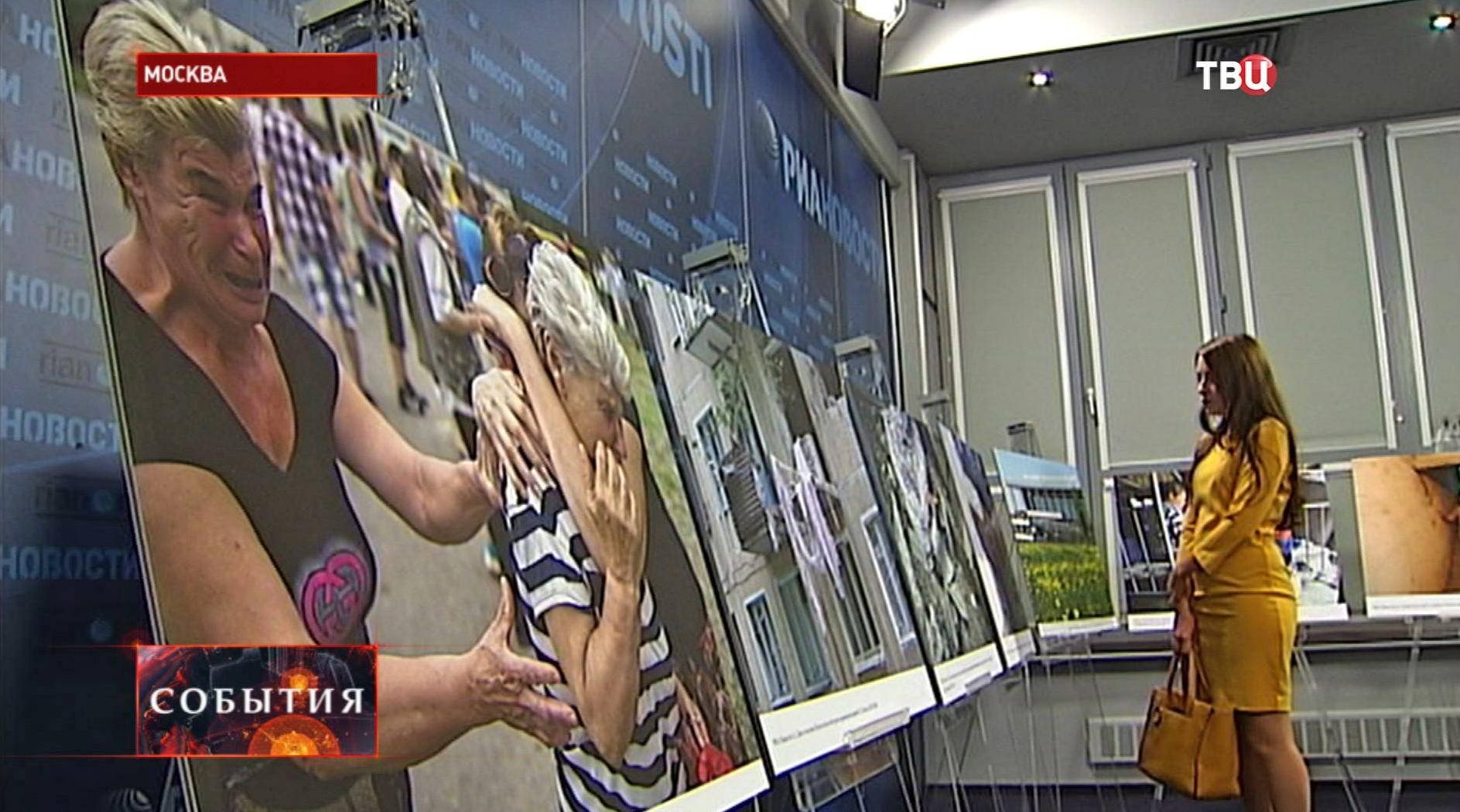 Фотовыставка о гуманитарной катастрофе в Донбассе