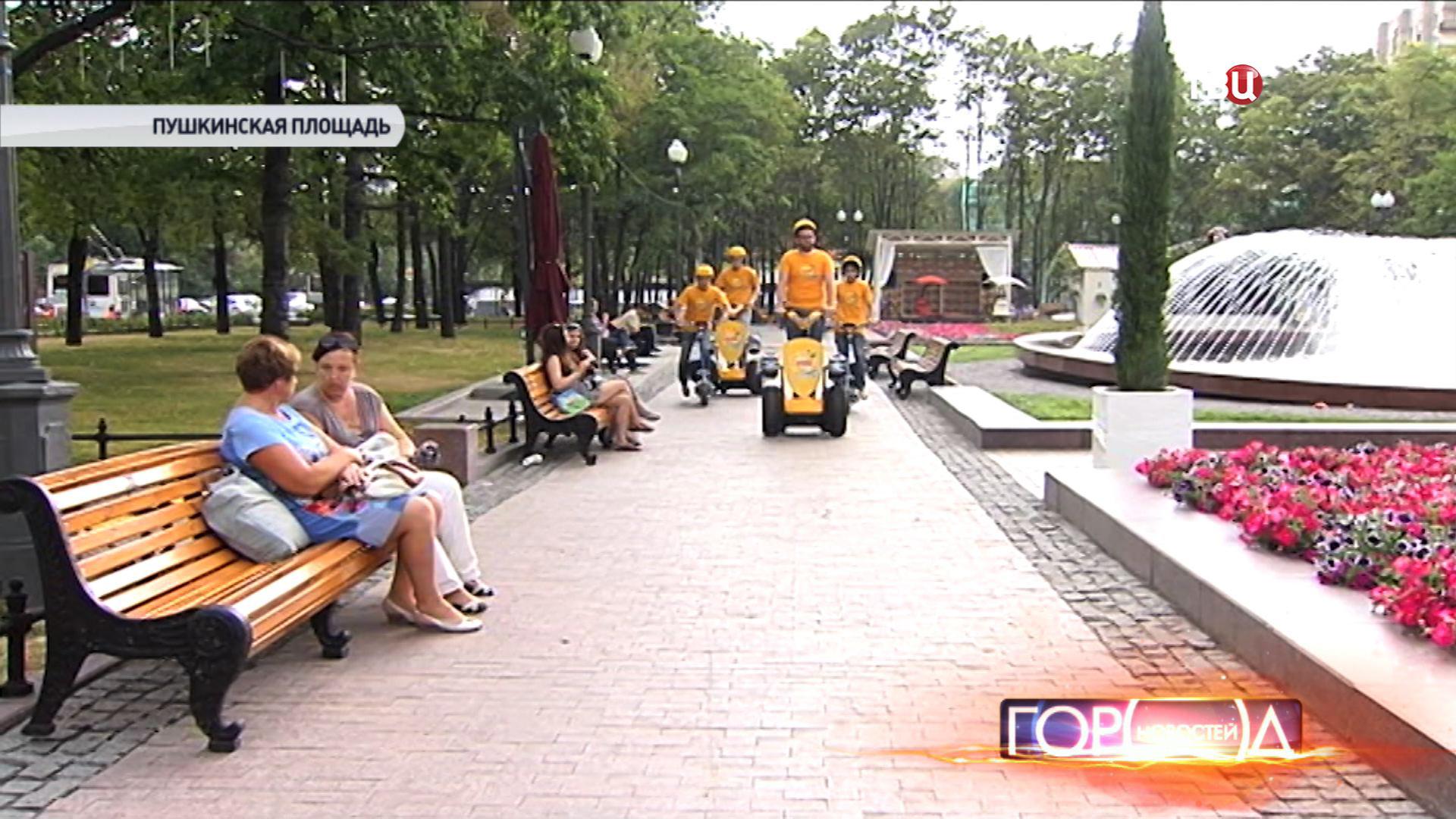 Веломобили на Пушкинской площади