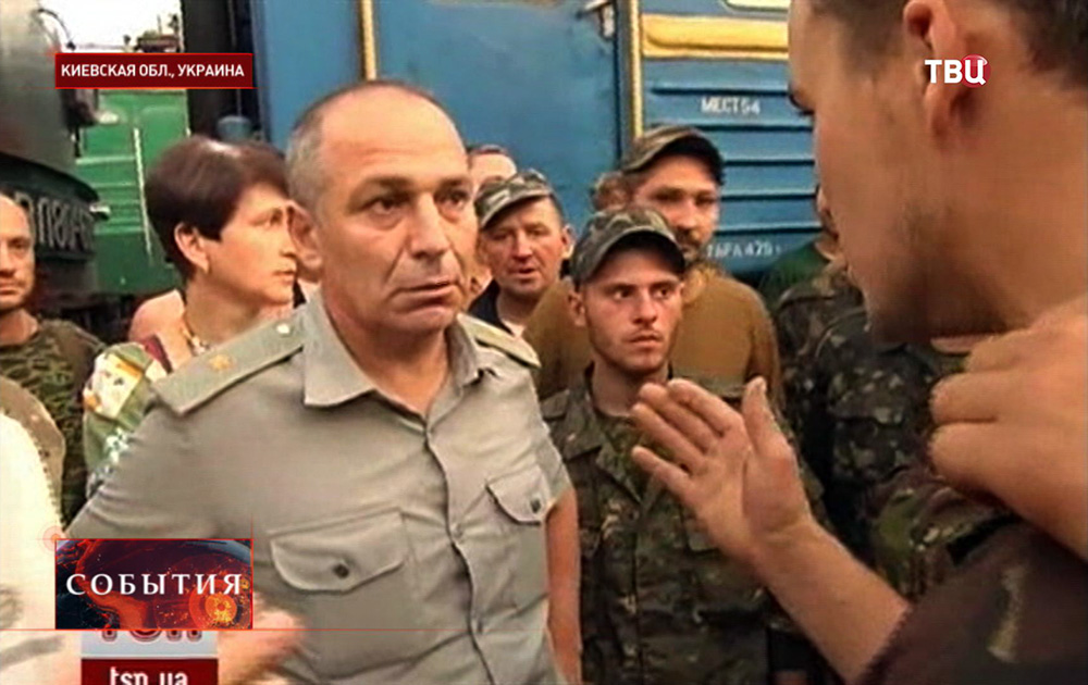 Протест украинских военных