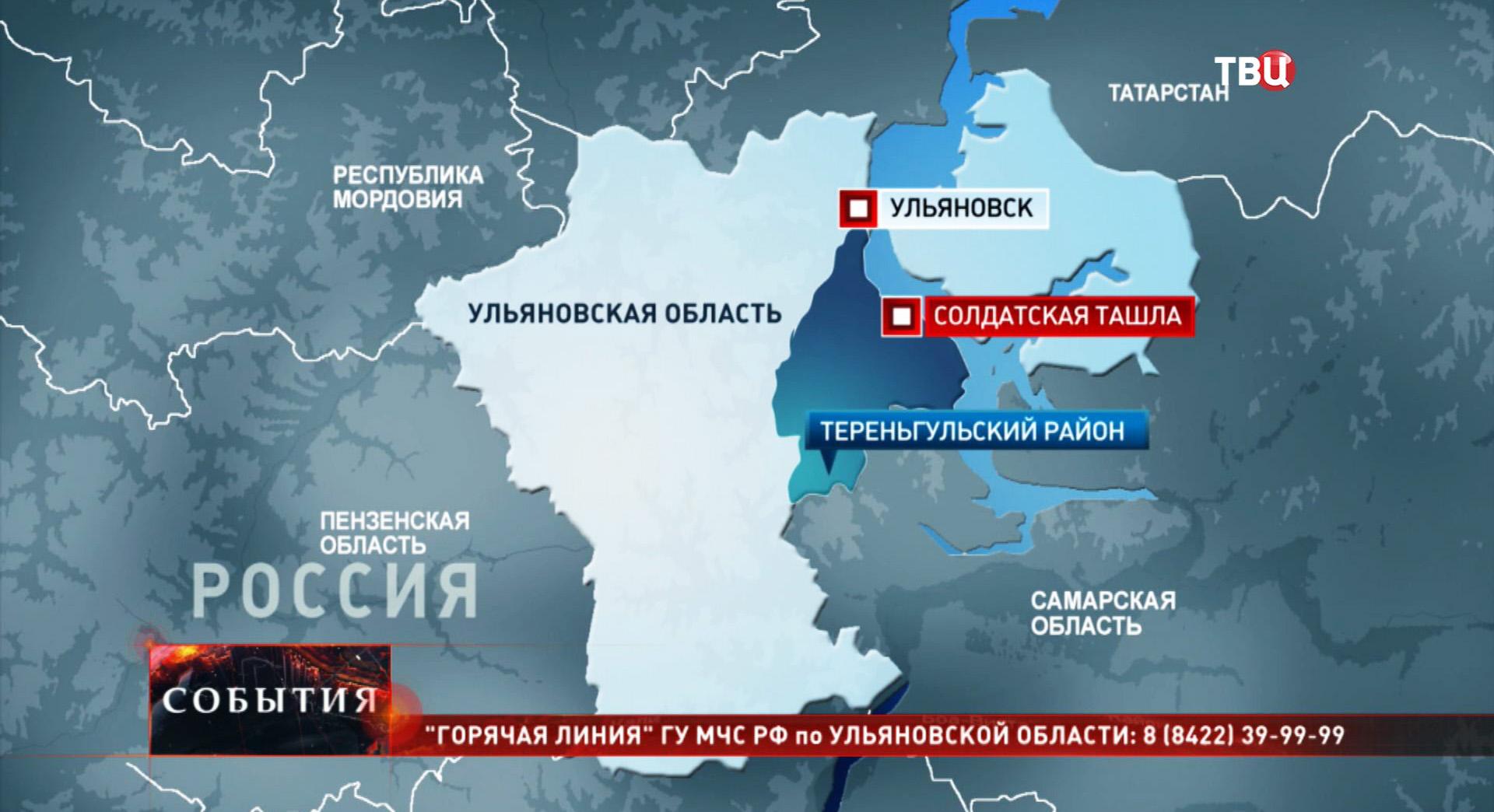 ДТП в населенном пункте Солдатская Ташла Ульяновской области
