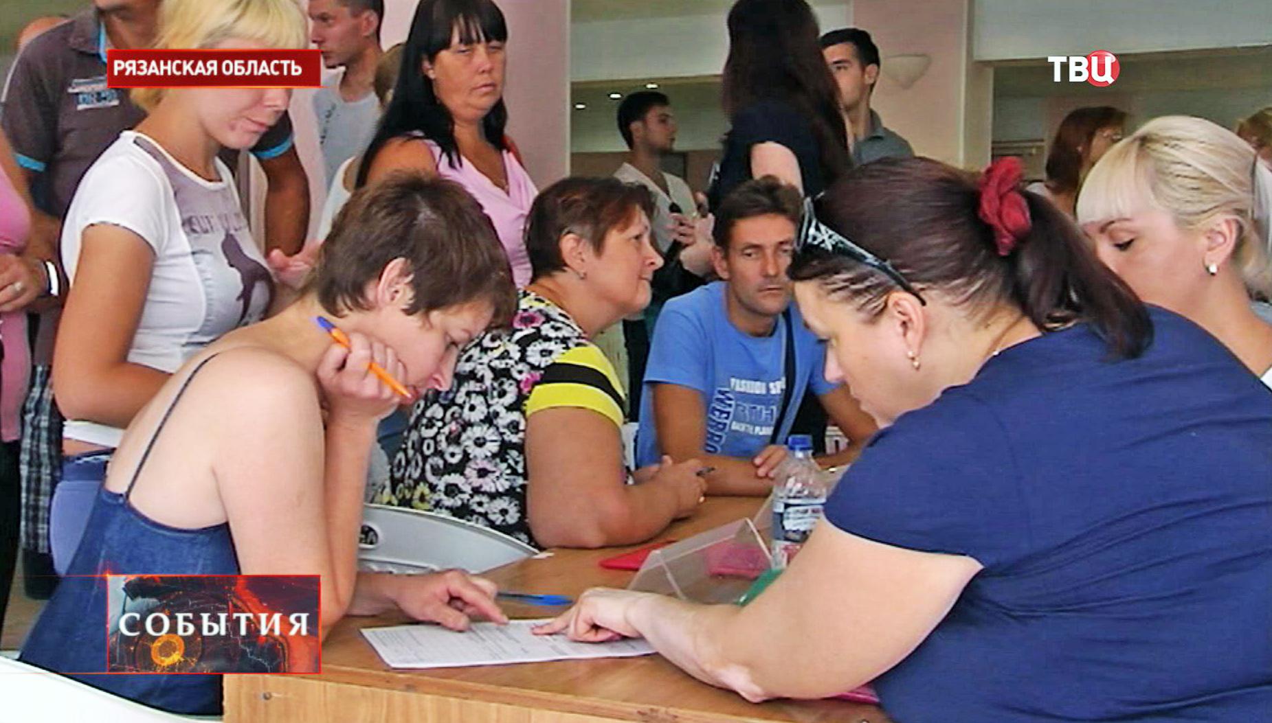 Беженцы с Украины в Рязанской области