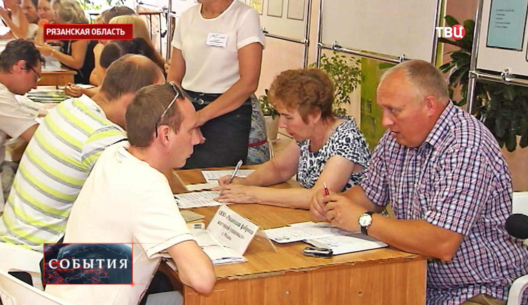 Беженцы с Украины на ярмарке вакансий в Рязанской области