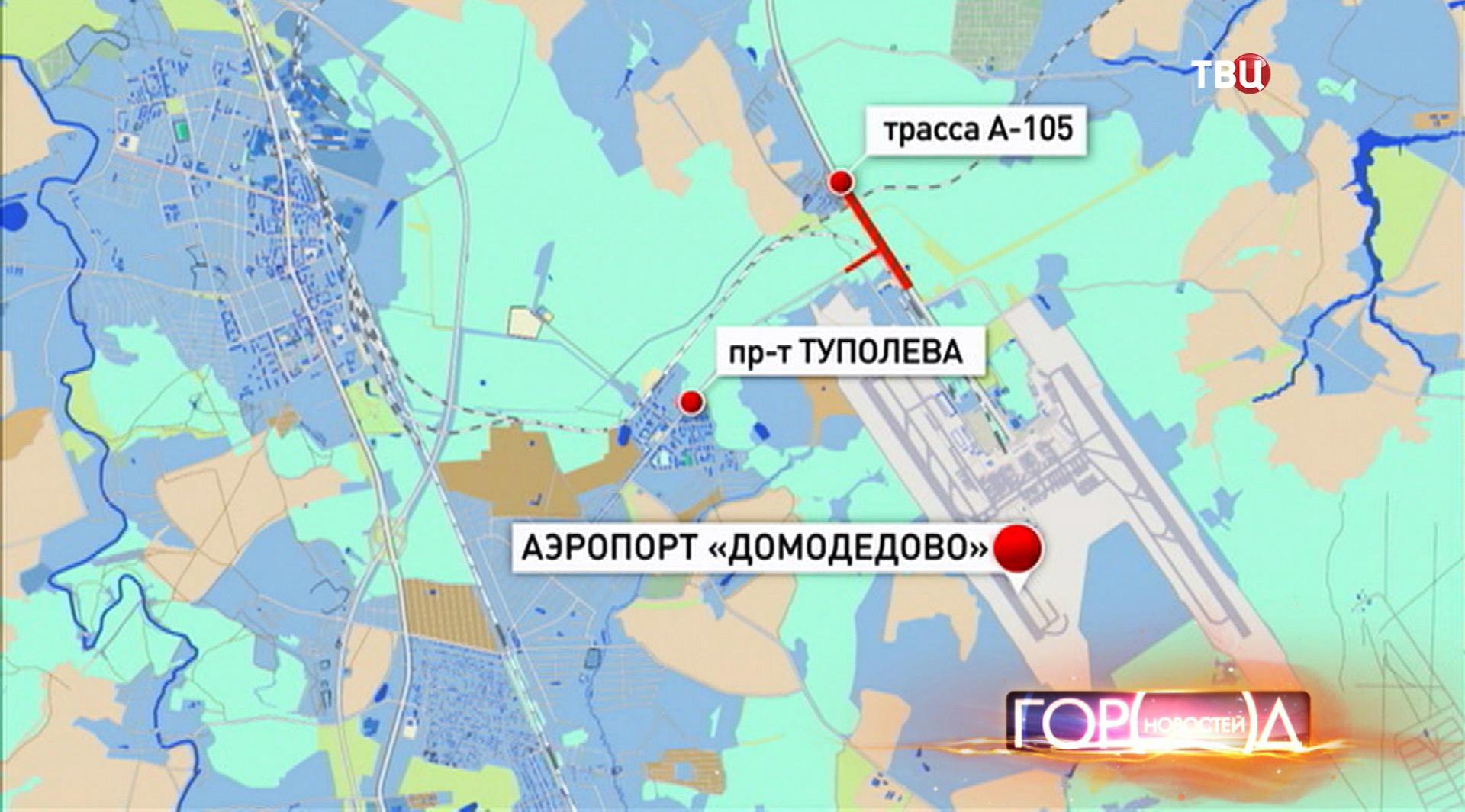 Участок трассы на карте