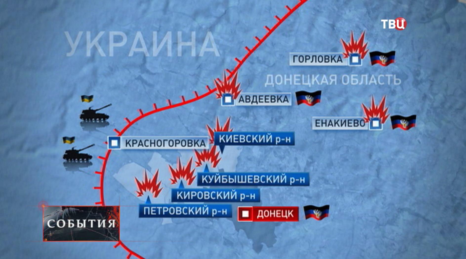 Карта военных действий на востоке Украины