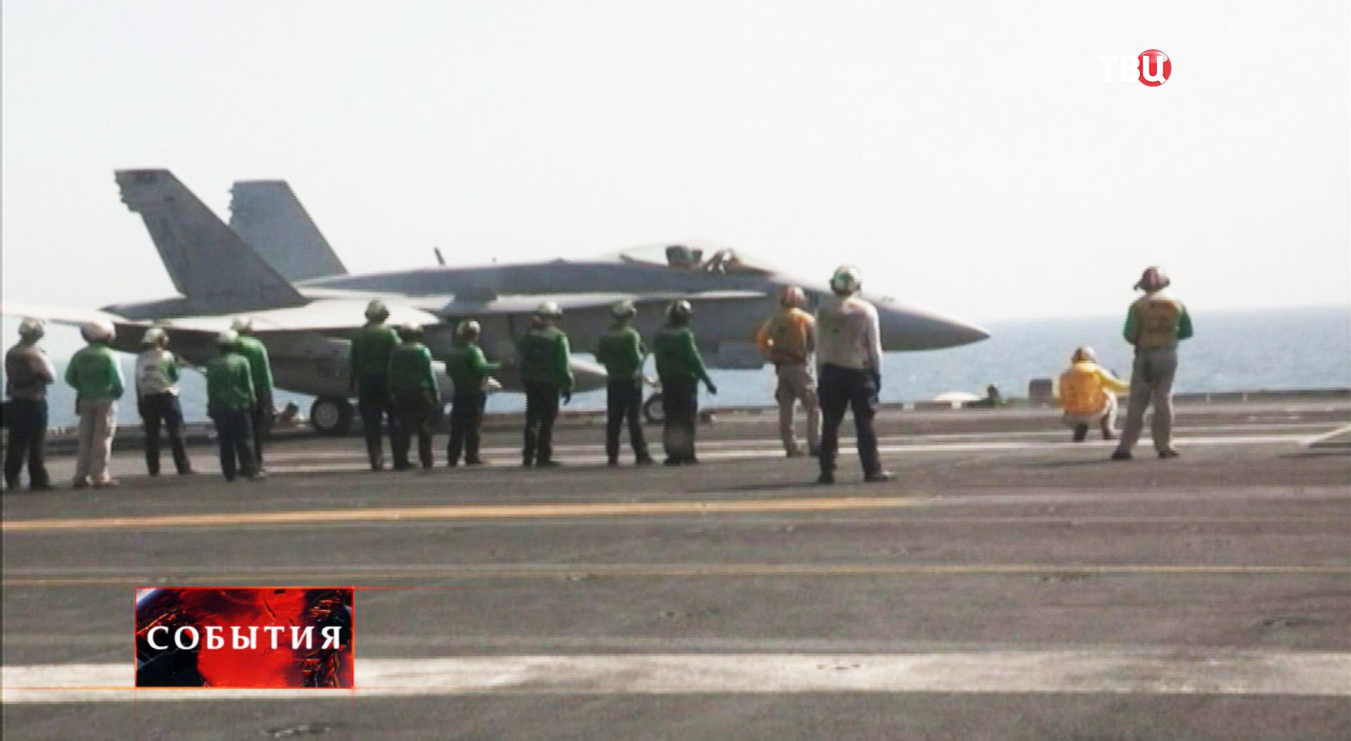 Истребитель ВВС США готовится к взлету
