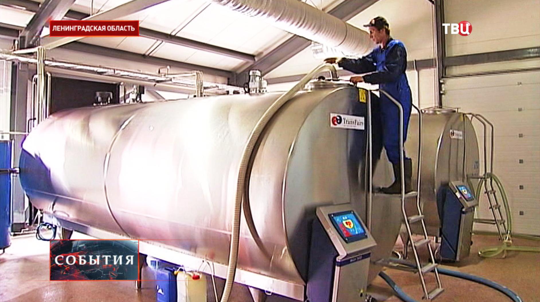 Герметичные танки для хранения молока