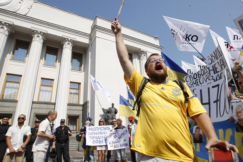 Акция протеста у здания Верховной Рады в Киеве