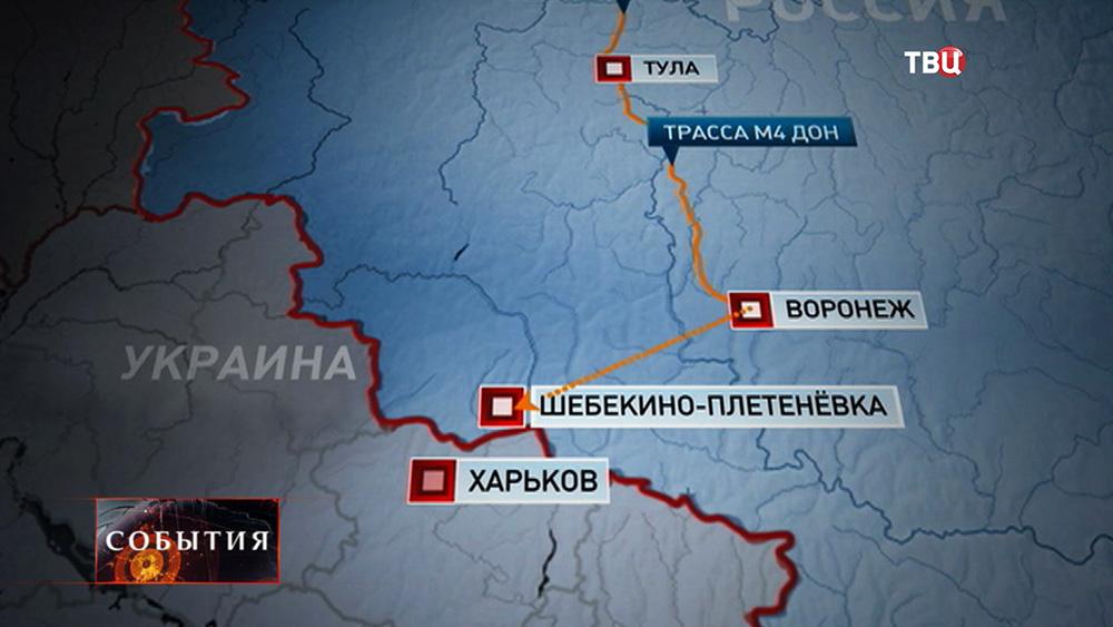 Путь автоколонны с гуманитарной помощью жителям юго-востока Украины