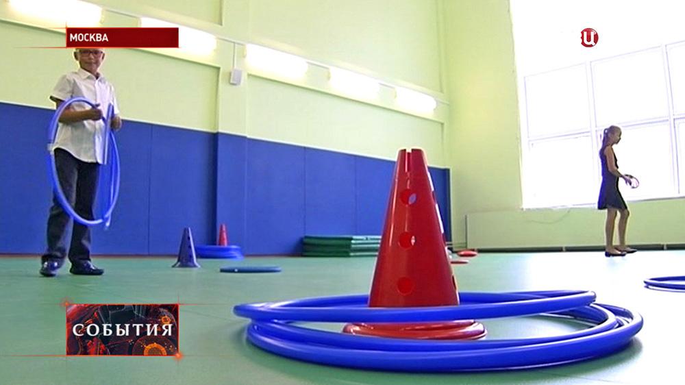 Физкультурный зал в школе