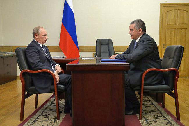 Владимир Путин и Сергеем Аксеновым