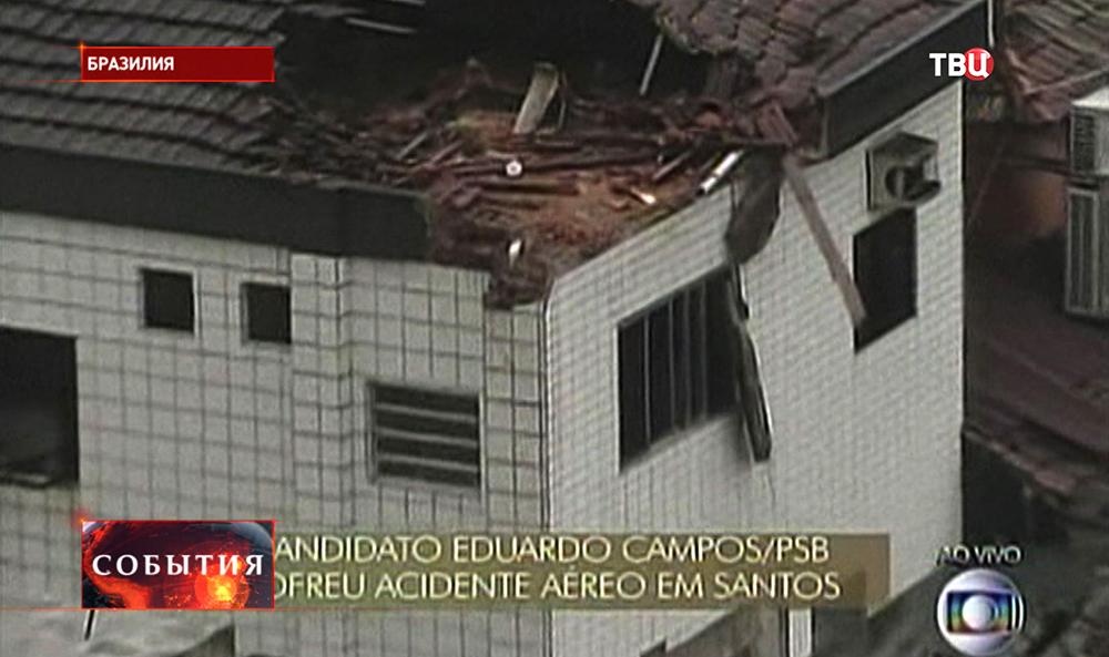Результат падения самолета на жилой квартал в Бразилии
