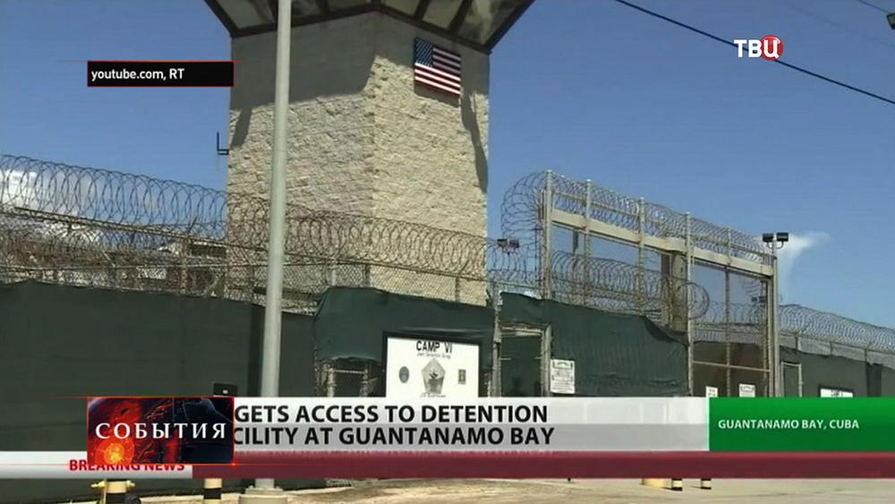 Репортажи RT об узниках Гуантанамо