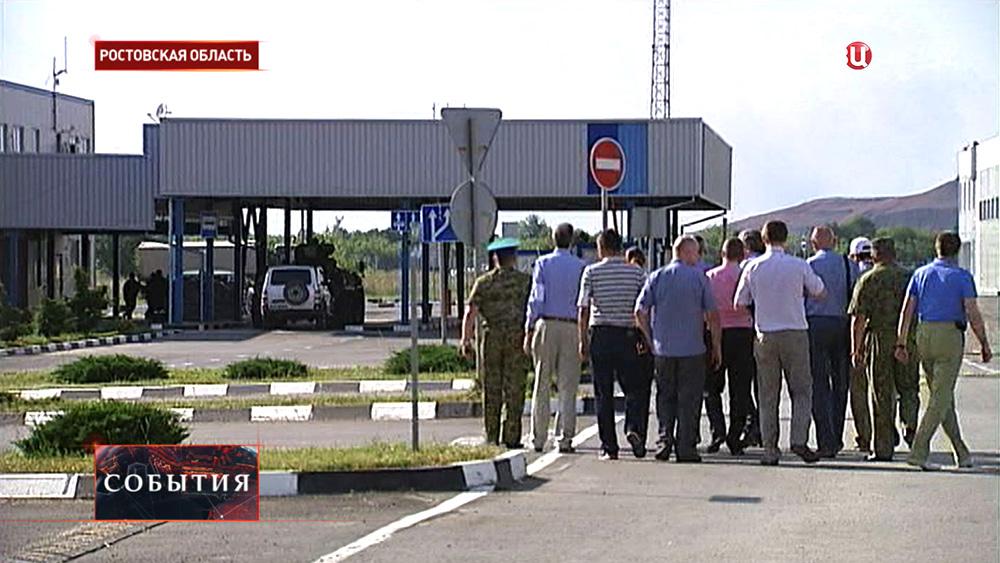 Следственная комиссия на КПП в Ростовской области