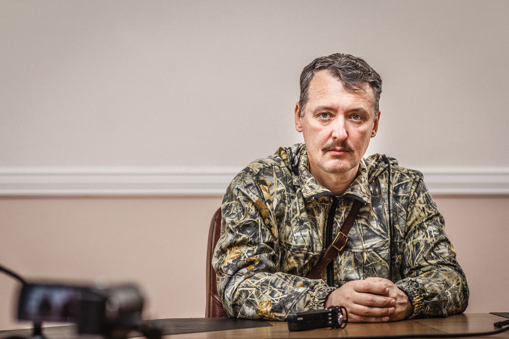 Экс- министр обороны ДНР Игорь Стрелков