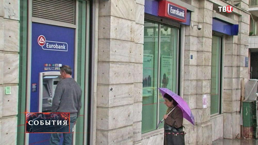 Банкоматы Европейского банка