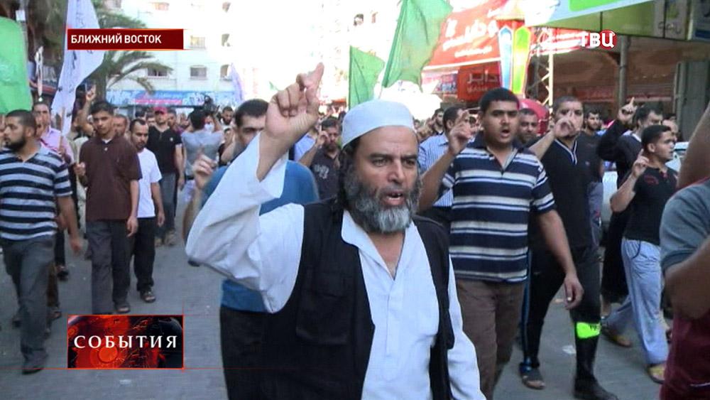Митинг на Ближнем Востоке