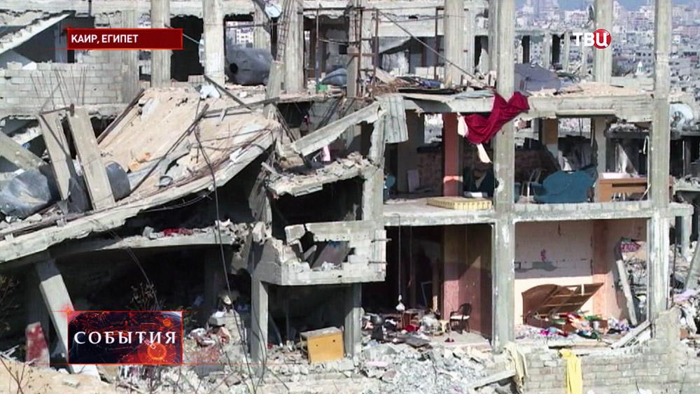 Разрушенные жилые кварталы на Ближнем Востоке