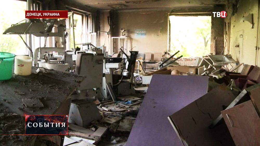Нацгардия Украины обстреляла больницу в Донецке
