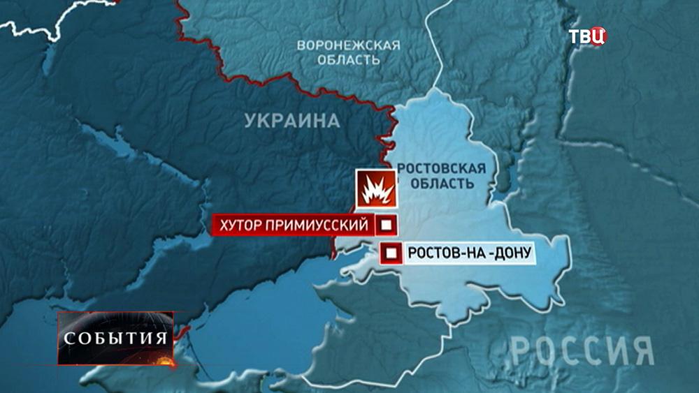 Хутор Примиусский в Ростовской области