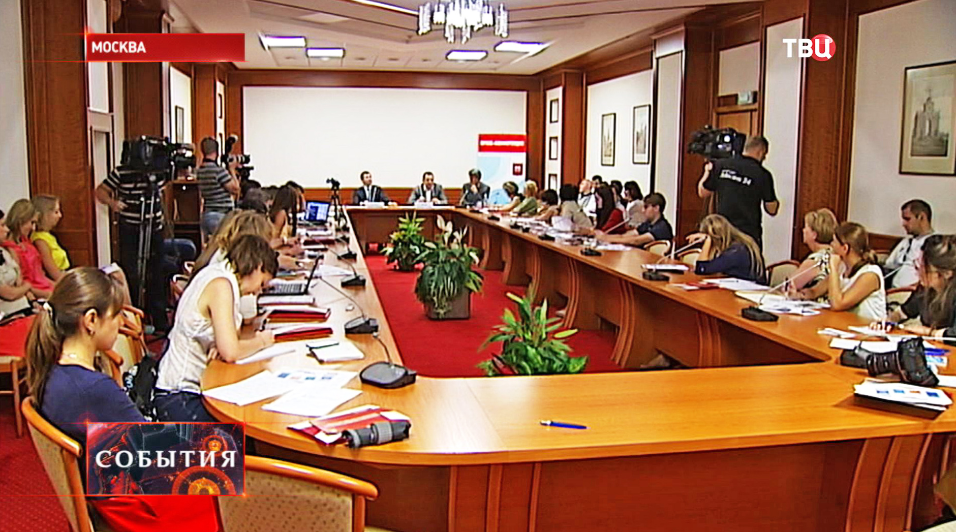 Пресс-конференция по конкурентной политике