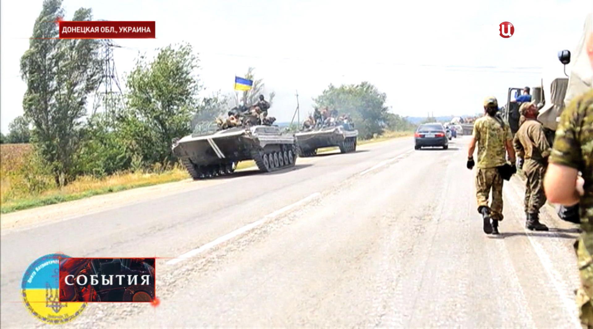 72-я механизированная бригада украинских войск