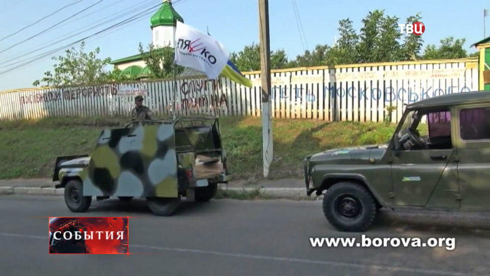 Автомобили под флагами с логотипом Радикальной партии Олега Ляшко