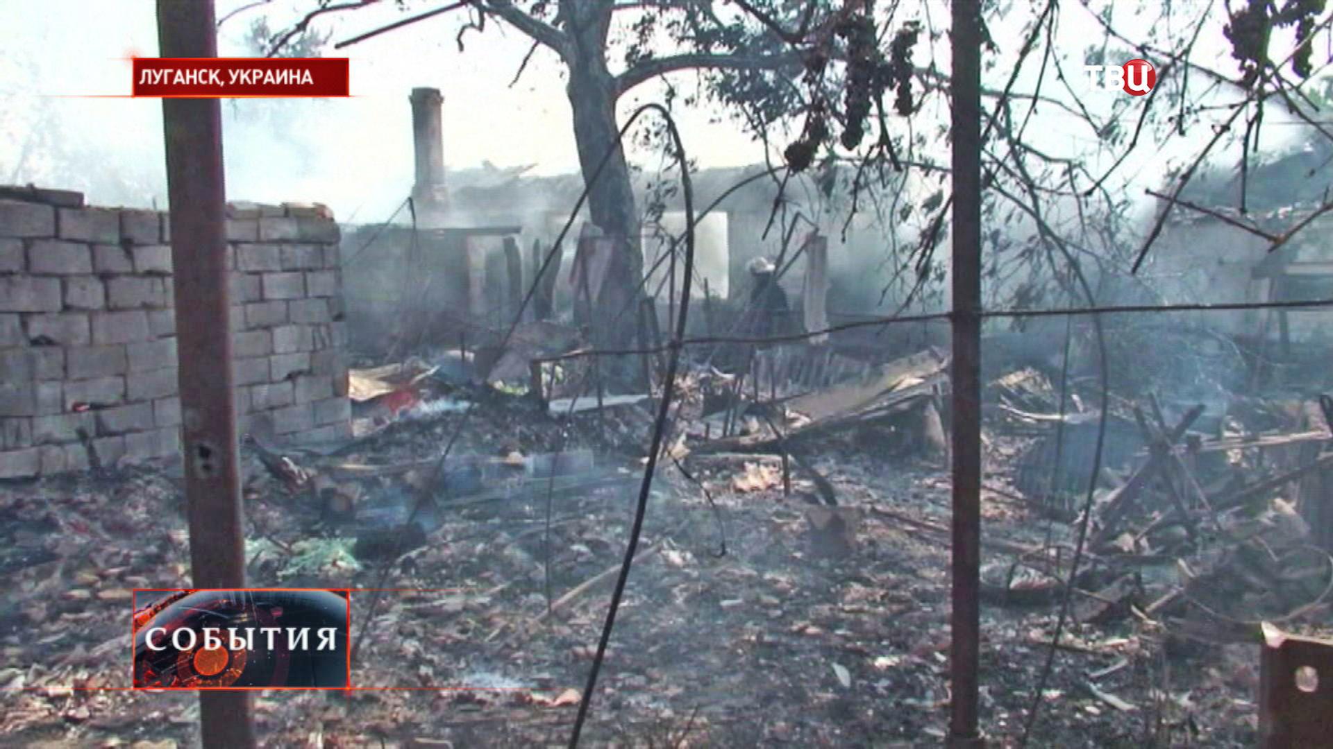 Результат артобстрела жилого квартала Луганска