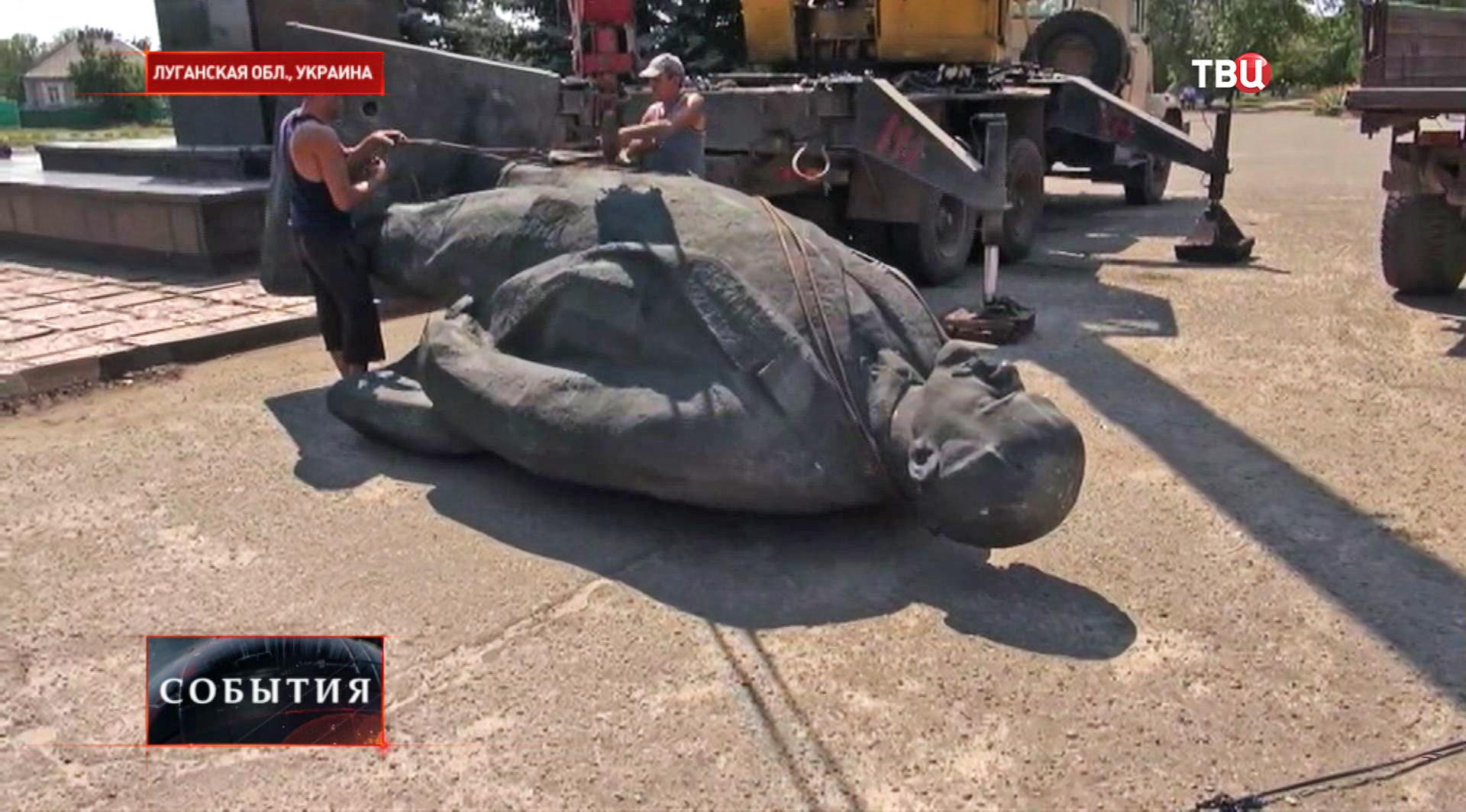 Демонтаж памятника Ленину в Луганской области