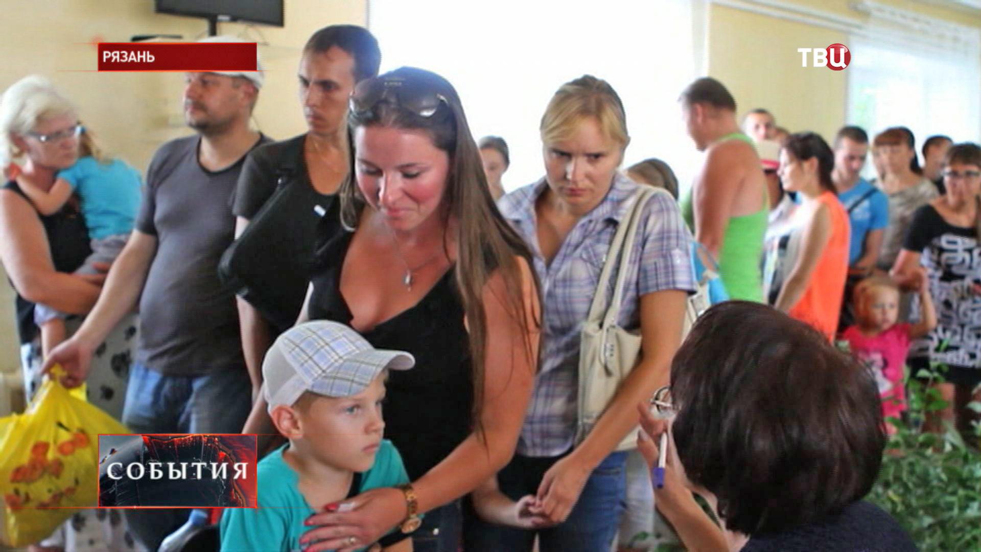 Беженцы с Украины в Рязане