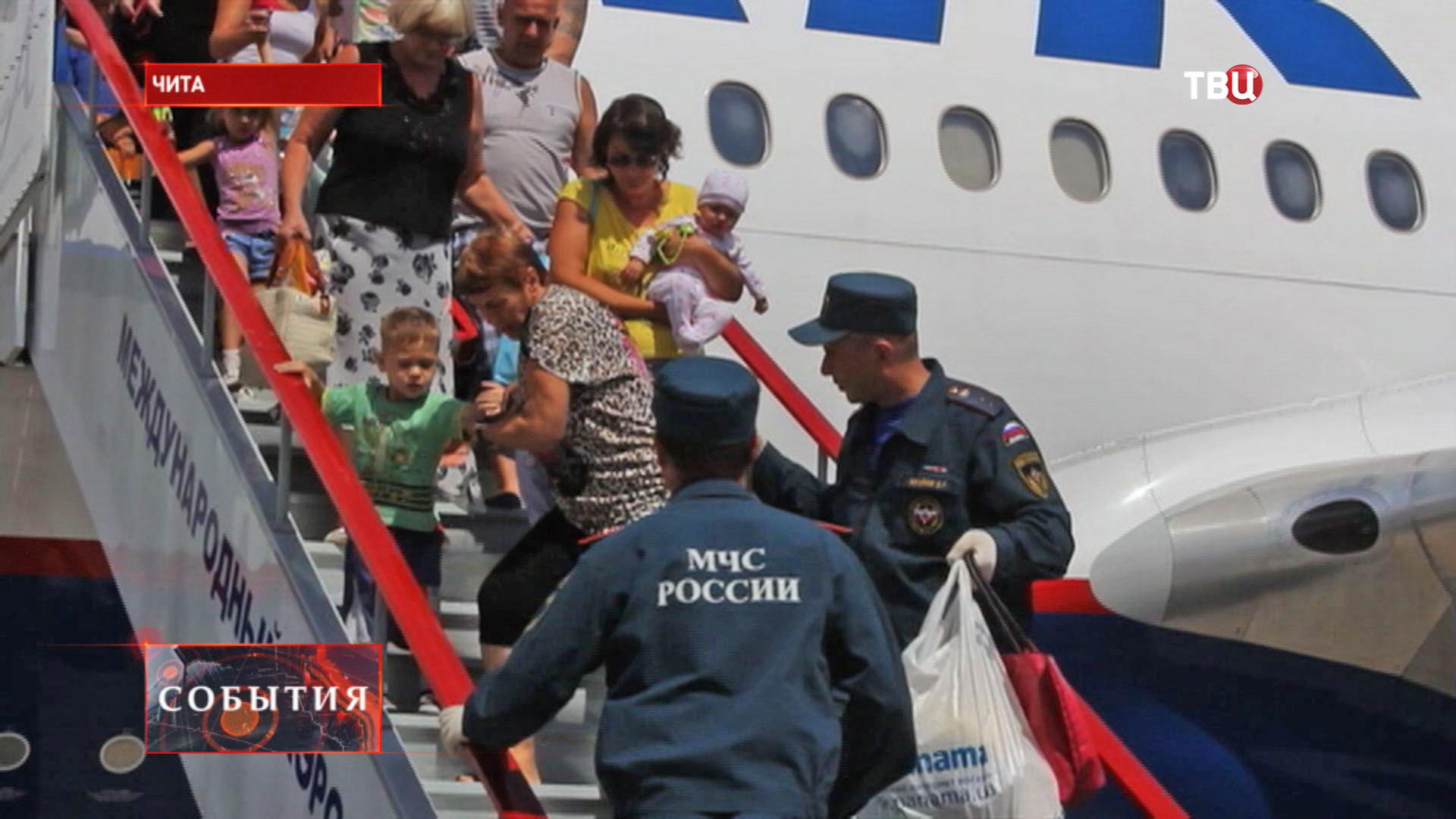 Беженцы с Украины прибыли в Читу