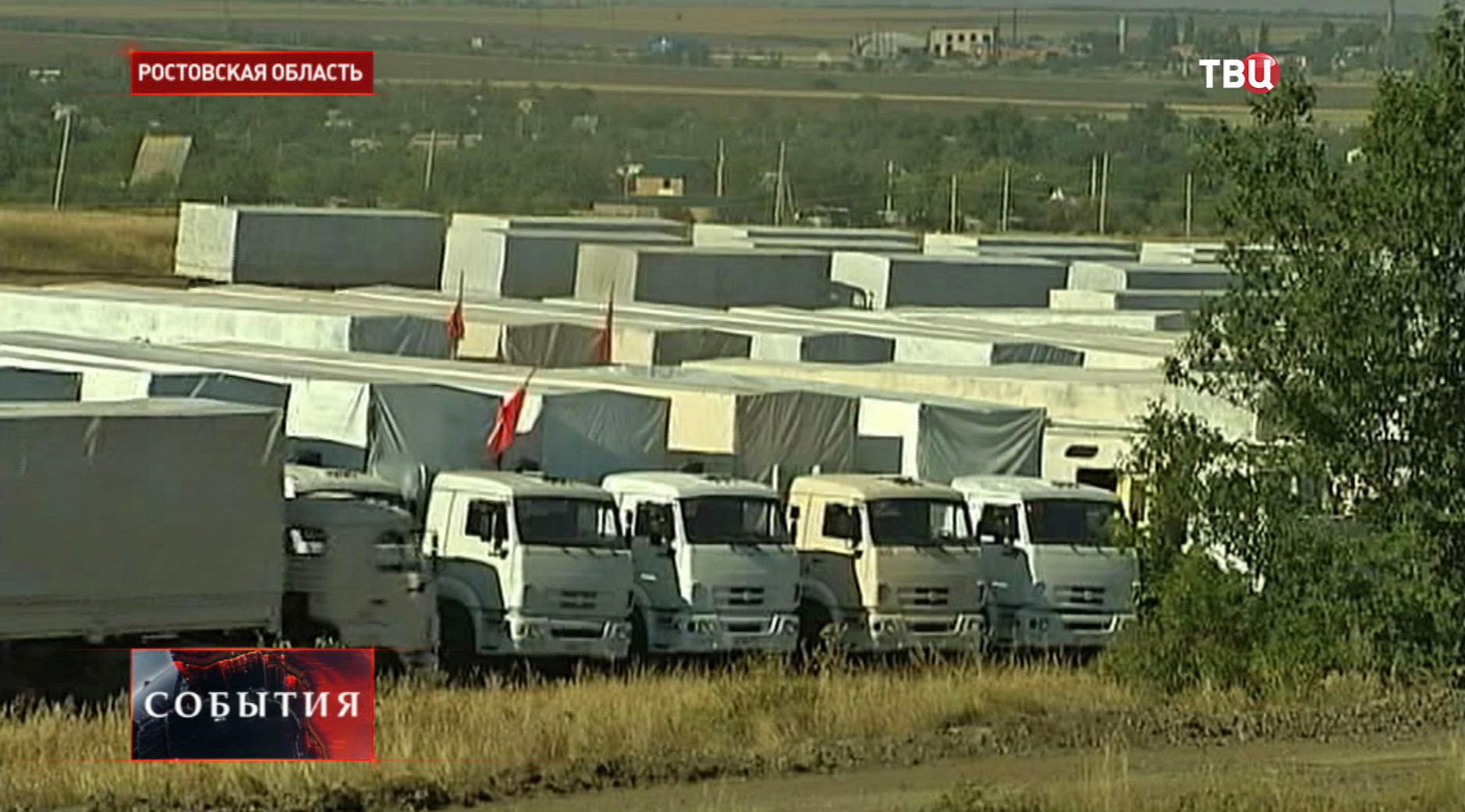 Гуманитарная помощь жителям юго-востока Украины