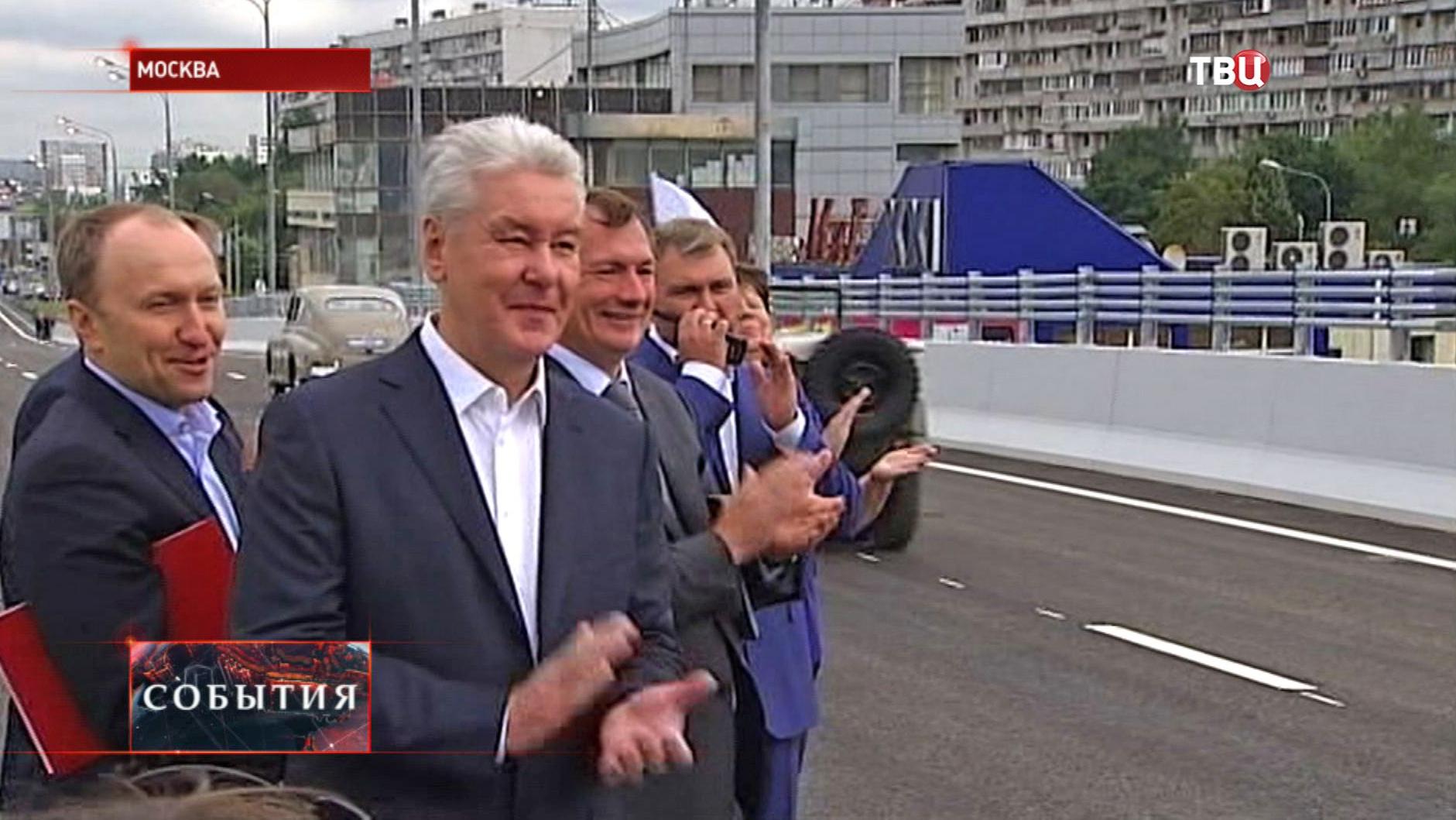 Сергей Собянин открыл новую эстакаду на Варшавском шоссе