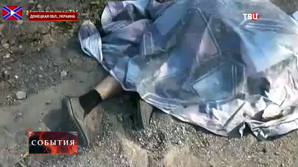 Погибшие при обстреле Донецкой области