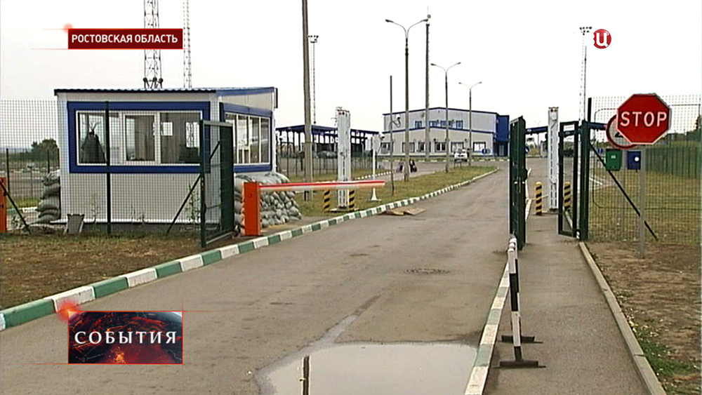 Пункт таможенного досмотра в Ростовской области