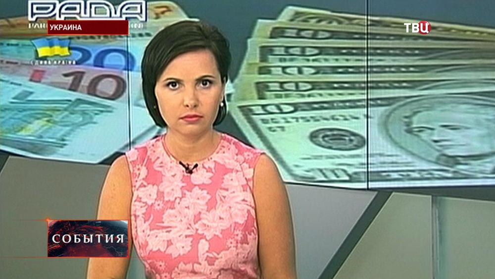 Украинские СМИ