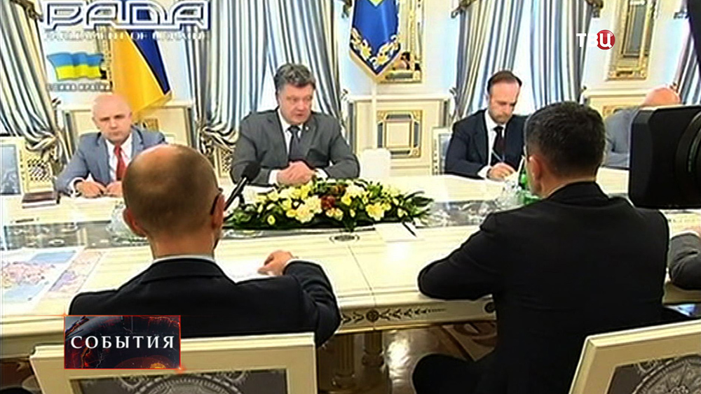 Президент Украины Петр Порошенко на заседании