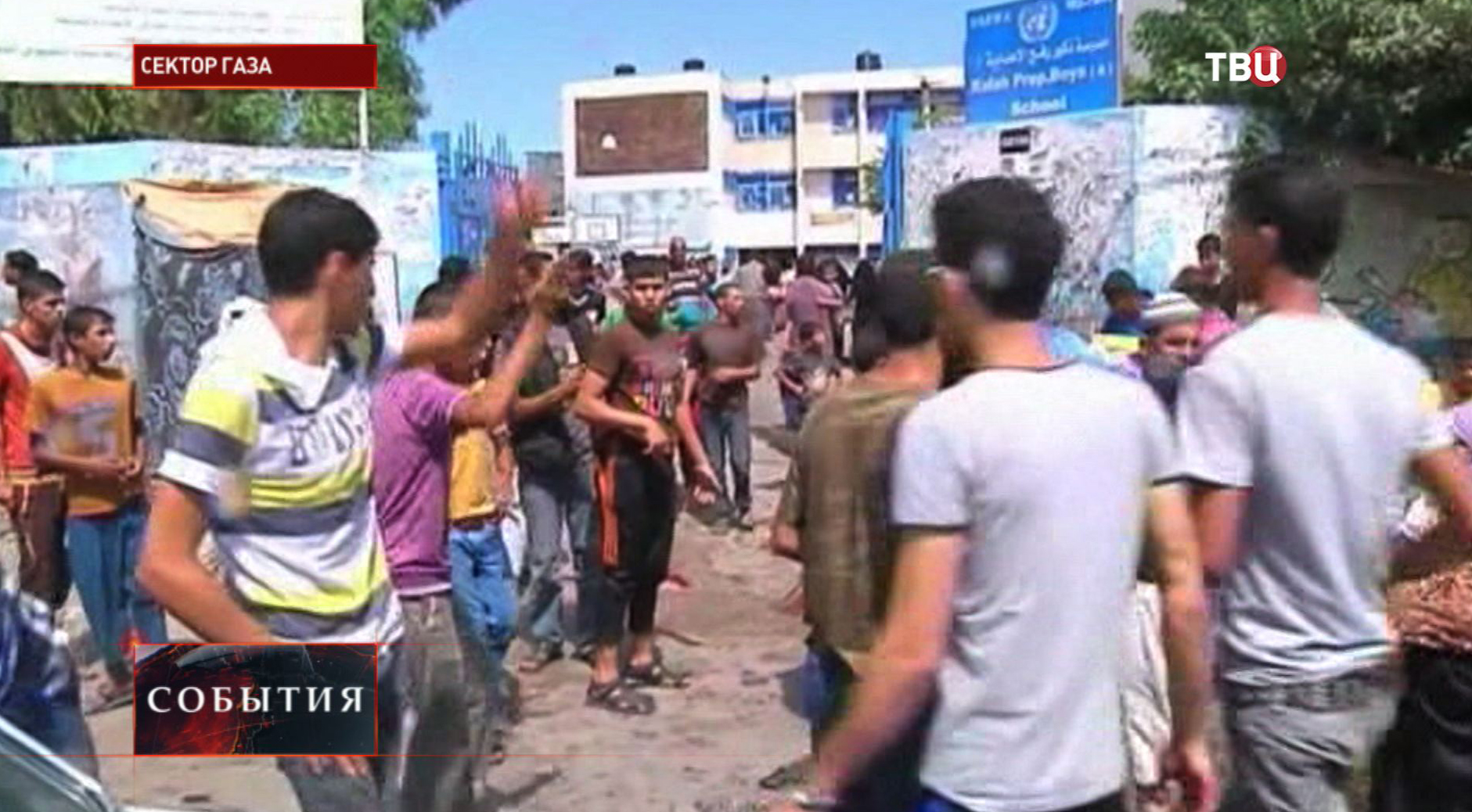 Жители сектора Газа