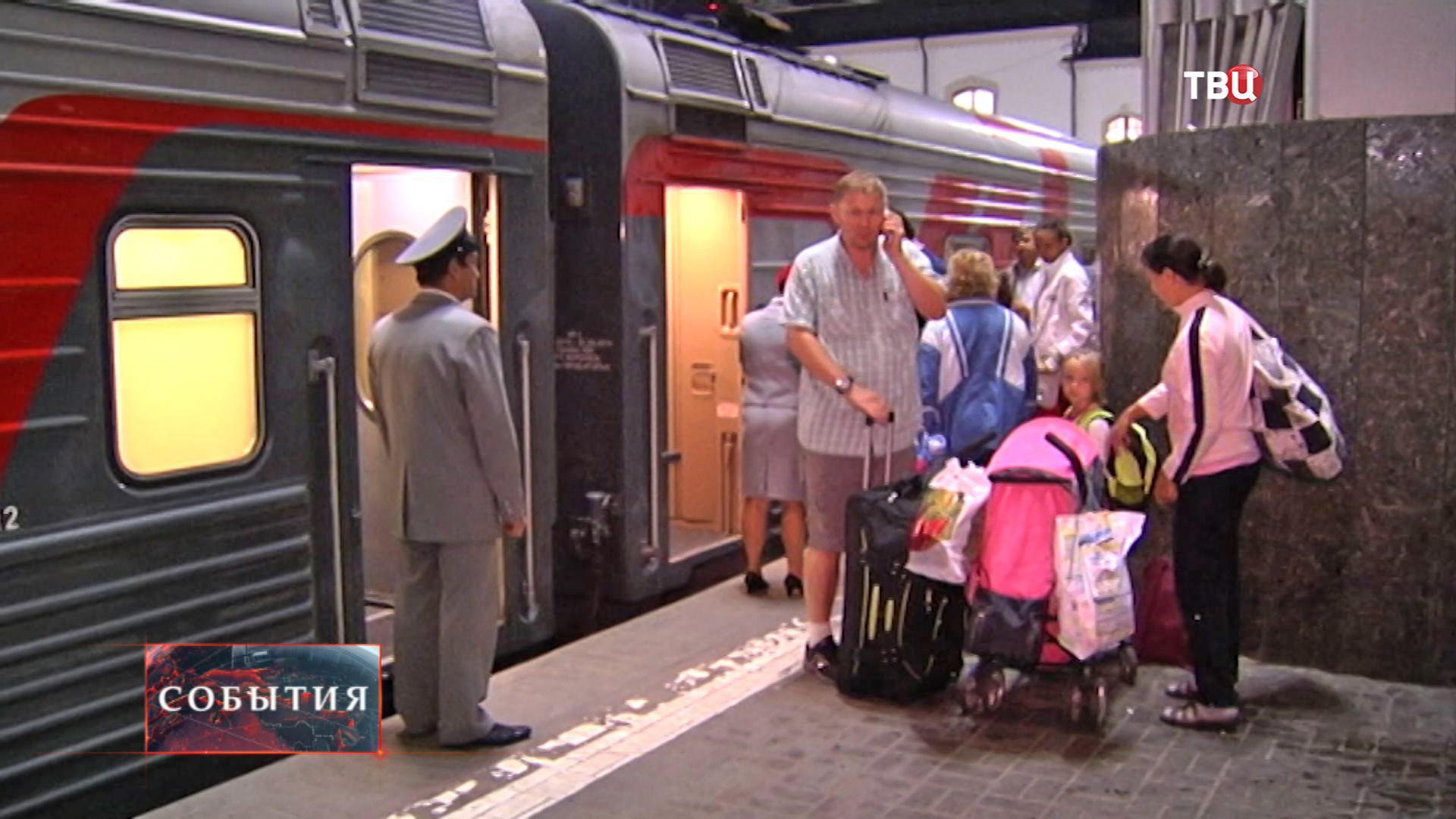 Пассажиры задержанных поездов в Москве