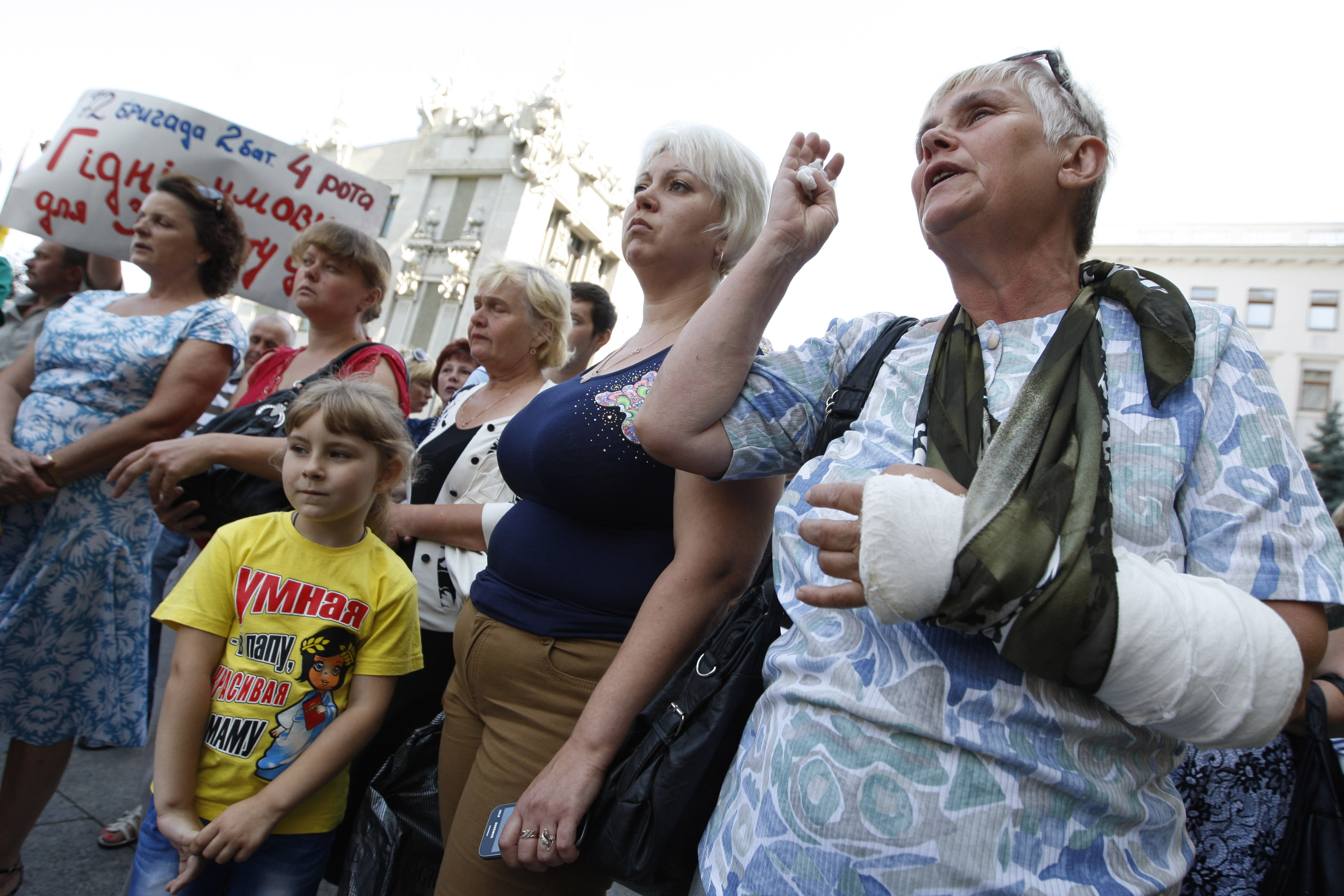 Акция протеста жен и матерей