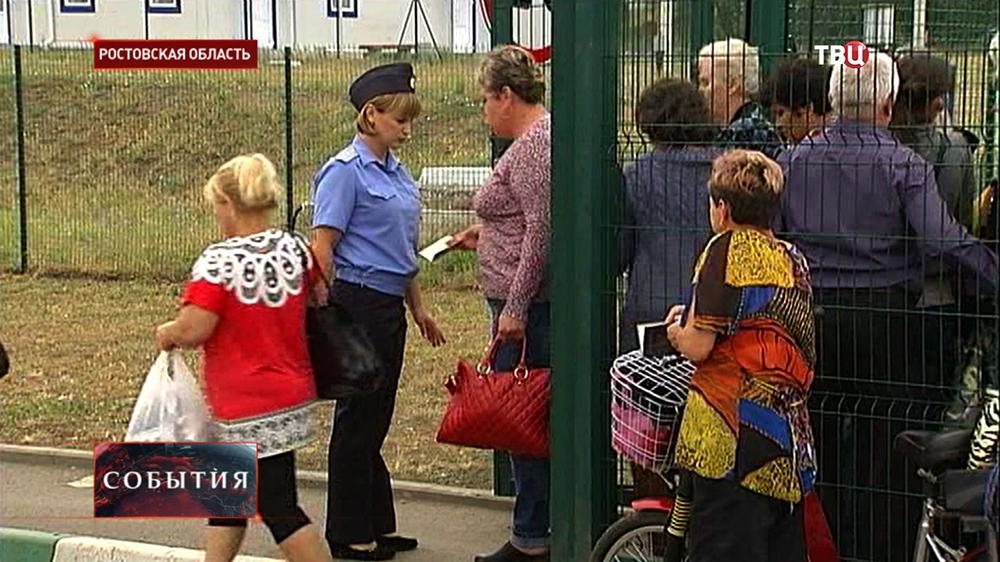 Беженцы с Украины в Ростовской области проходят паспортный контроль