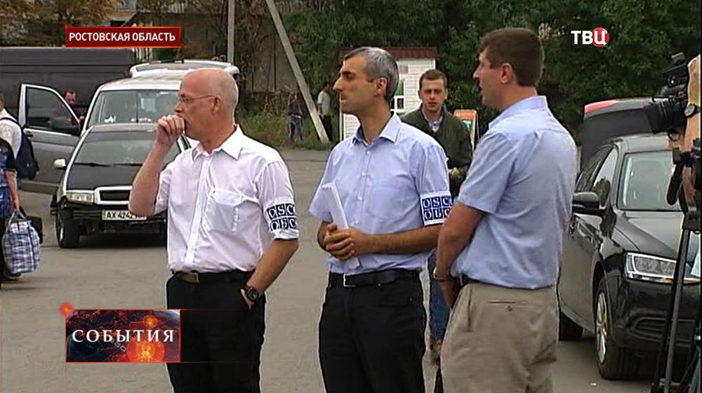 Наблюдатели OBSE в Ростовской области