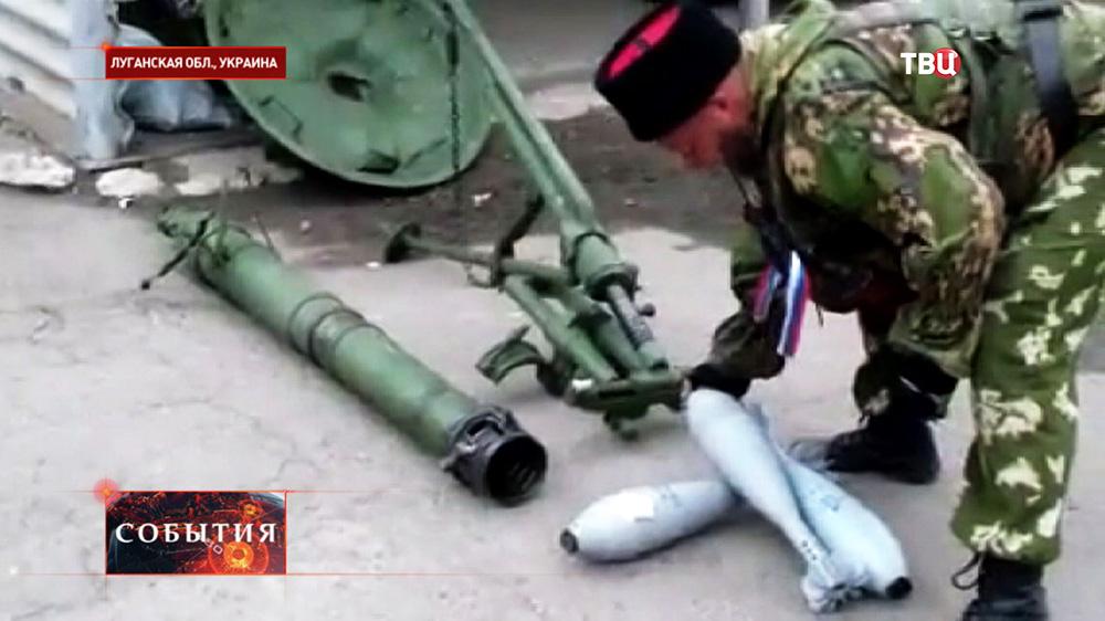 Народные ополченцы ЛНР захватили оружие Нацгвардии Украины