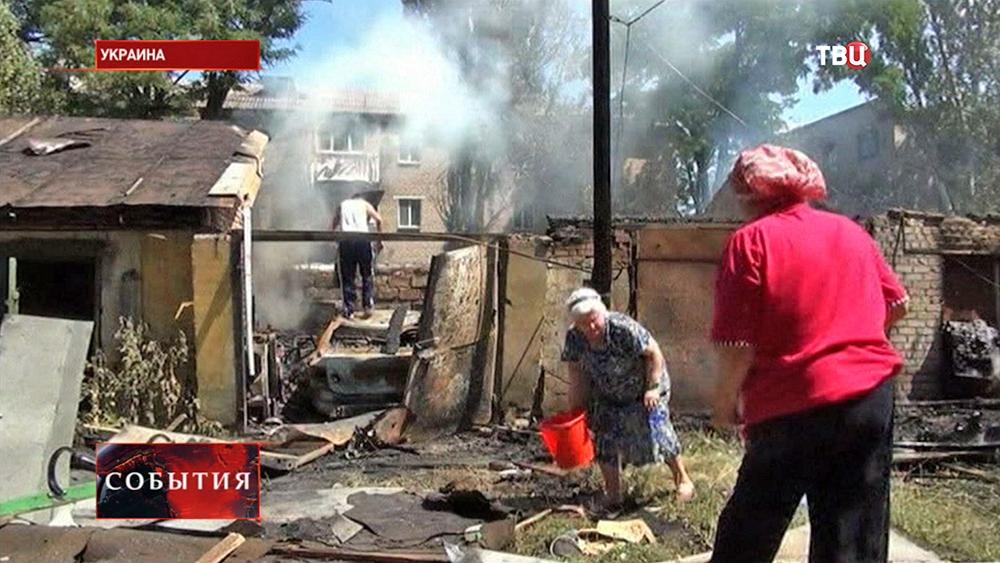 Жители востока Украины тушат пожар после обстрела