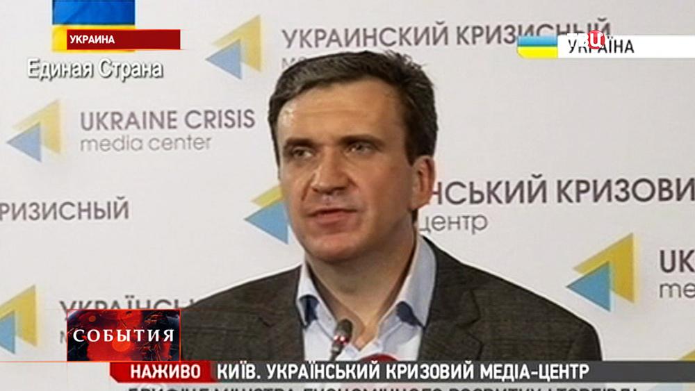 Министра экономического развития и торговли Украины Павел Шеремета