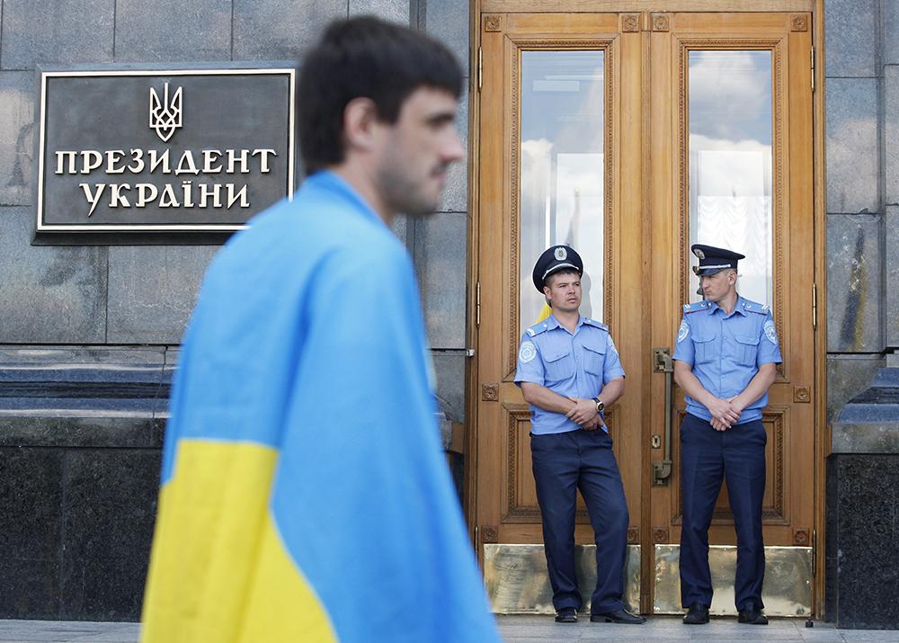 Митинг у резиденции президента Украины