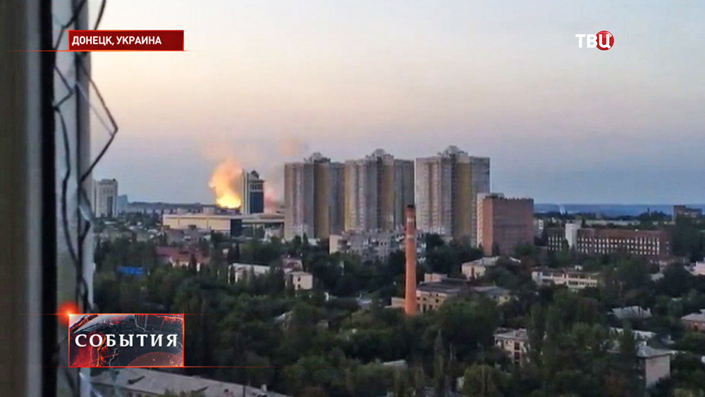 Обстрел жилых кварталов Донецка