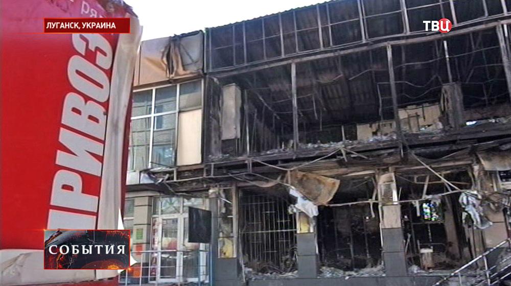 Луганский рынок после артобстрела