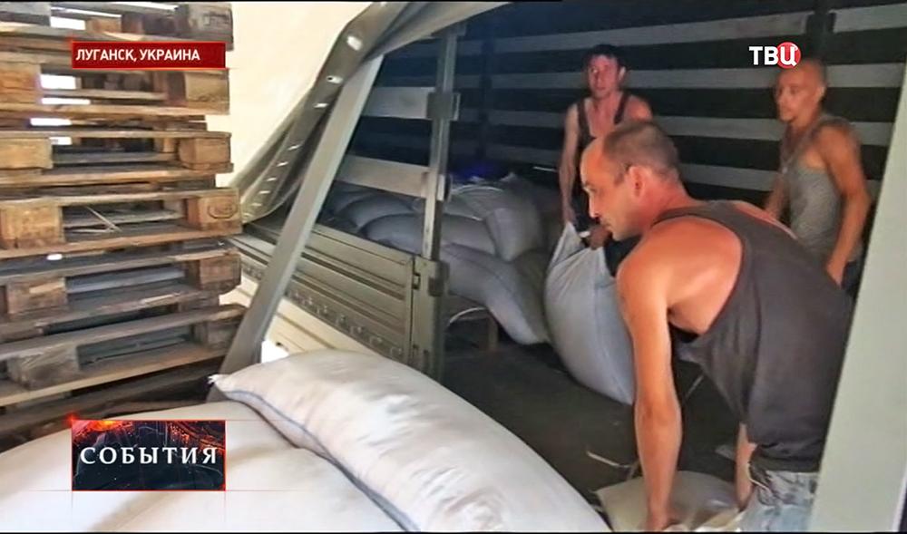 Гуманитарная помощь из России прибыла в Луганск